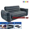 Надувной диван-трансформер Intex 66552, Pull-Out Sofa, размер 224х203х66 см
