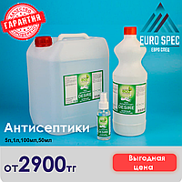 Антисептик 5 литров