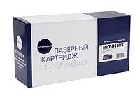 Картридж MLT-D109S NETPRODUCT