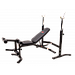 Многофункциональная силовая скамья Smith Strength WB270 со стойками под штангу, фото 4