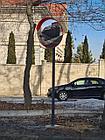 Дорожное зеркало сферическое обзорное уличное 800, фото 6