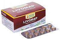 Ливомап, лечение заболеваний печени , 100 таб , произв.Махариши Аюрведа