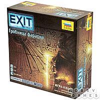 Настольная игра: Exit Квест. Гробница Фараона, арт. 8971