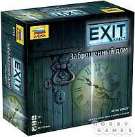 Настольная игра: Exit Квест. Заброшенный дом, арт. 8718