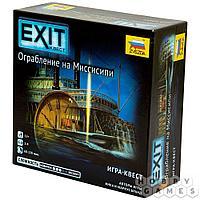 Настольная игра: Exit Квест. Ограбление на Миссисипи, арт. 8789