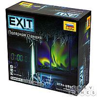 Настольная игра: Exit Квест. Полярная станция, арт. 8972
