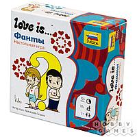 Настольная игра: Love is... Фанты, арт. 8955
