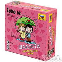 Настольная игра: Love is... Шалости, арт. 8956