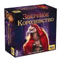 Настольная игра: Звериное королевство, арт. 8717