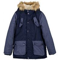 GOGROPAR2 Куртка