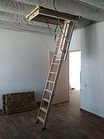 Чердачная лестница 60х120х280 FAKRO LWK Komfort тел. Whats Upp. 87075705151