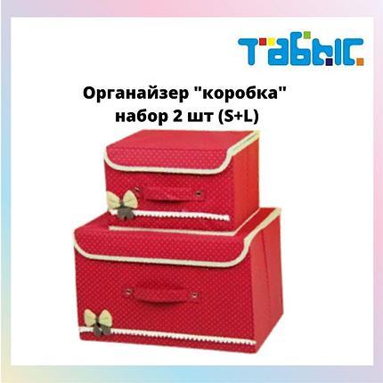 Органайзер коробка, набор 2 шт (S+L) красный в горошек, фото 2
