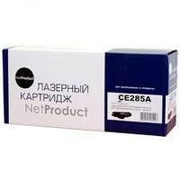 Картридж CE285A Net Product