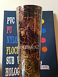 Флекс пленка Змеиный узор  (OS Foil Patterm 3), фото 3