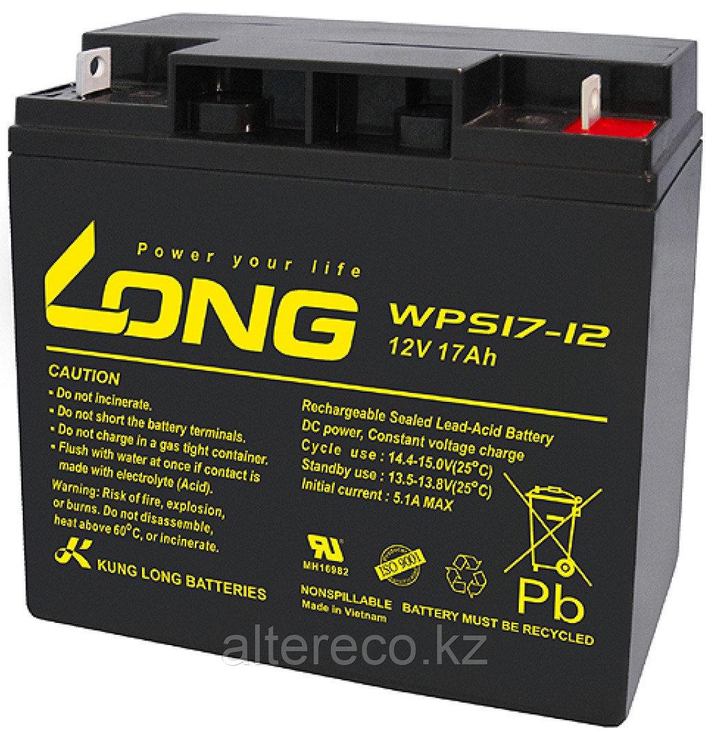 Аккумулятор LONG WPS17-12 (12В, 17Ач)