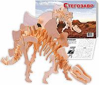 Стегозавр (серия Ж)