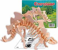 Стегозавр (2 серия Ж)