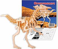Орнитомимус