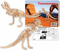 Тиранозавр (2в1)