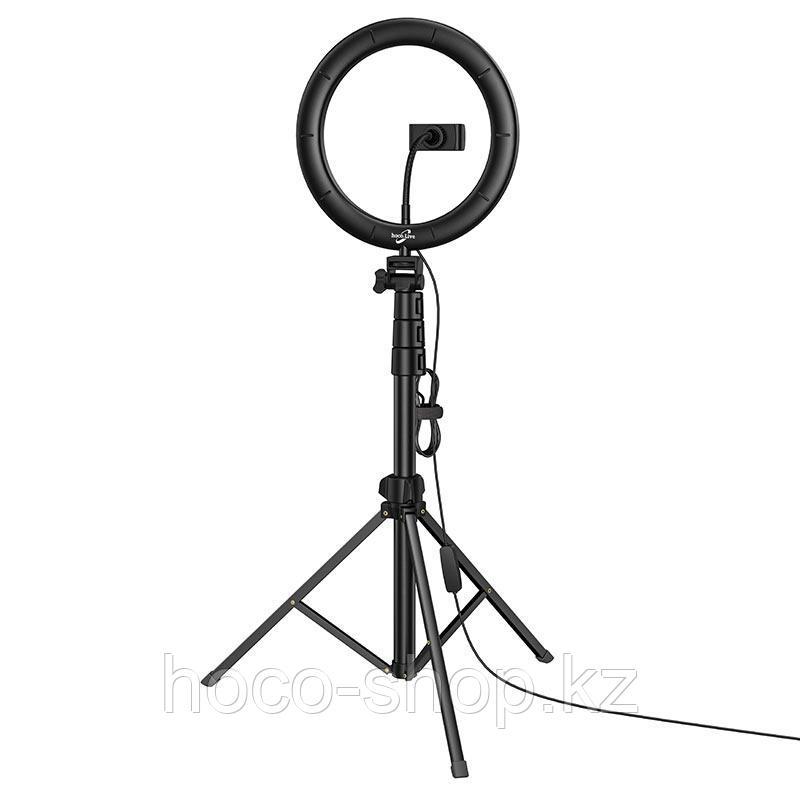 Кольцевая лампа Hoco LV02 30 см черный