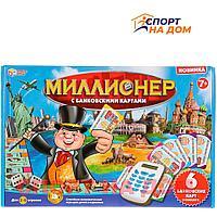 Настольная игра Монополия Миллионер с банковскими карточками