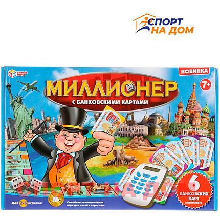Настольная игра Монополия Миллионер с банковскими карточками, фото 2