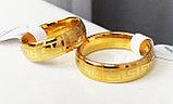 """Кольцо обручальное """"Wedding ring"""" позолота, фото 3"""