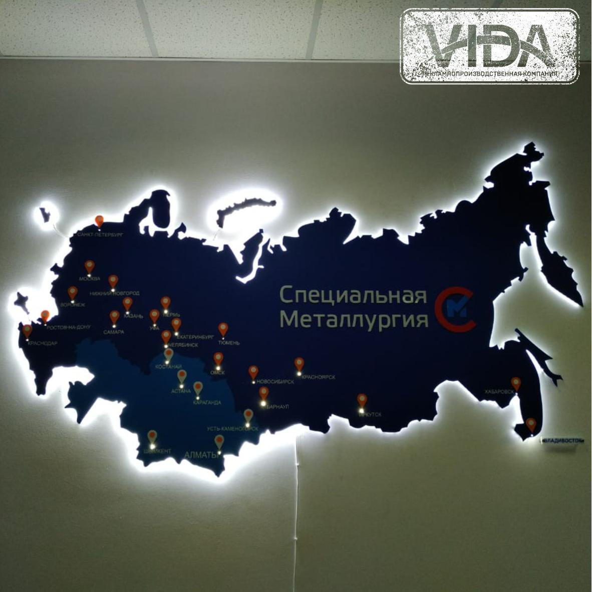 Карта Казахстана из акрила с подсветкой