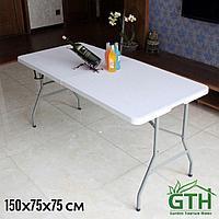Пластиковые складные столы 150х75см для туризма.