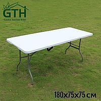 Пластиковые складные столы 180х75см для туризма.