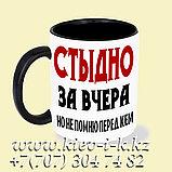 КРУЖКИ С ПРИКОЛАМИ, фото 3