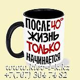 КРУЖКИ С ПРИКОЛАМИ, фото 5