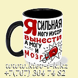 КРУЖКИ С ПРИКОЛАМИ, фото 6
