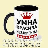 КРУЖКИ С ПРИКОЛАМИ, фото 4