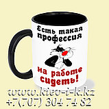 КРУЖКИ С ПРИКОЛАМИ, фото 7