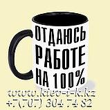 КРУЖКИ С ПРИКОЛАМИ, фото 10