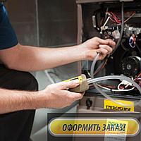 Ремонт и обслуживание, чистка теплообменника газового котла Bosch в Алматы и Алматинской области