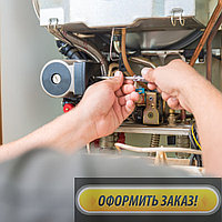 Ремонт и обслуживание, чистка теплообменника газового котла Cronos в Алматы и Алматинской области