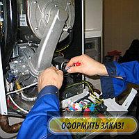 Ремонт и обслуживание, чистка теплообменника газового котла LOTTE E&M в Алматы и Алматинской области