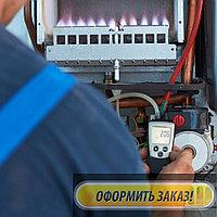 Ремонт и обслуживание, чистка теплообменника газового котла Hubert в Каскелене