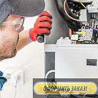 Ремонт и обслуживание, чистка теплообменника газового котла Monlan в Талгаре (Алматинской области)