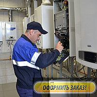 Ремонт и обслуживание, чистка теплообменника газового котла Navien в Талгаре (Алматинской области)