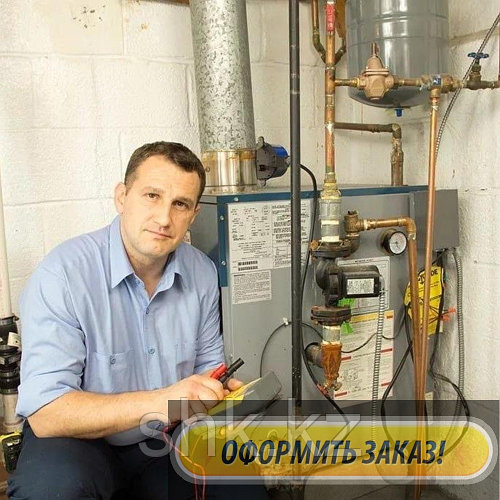 Ремонт и обслуживание, чистка теплообменника газового котла TIS в Талгаре (Алматинской области)