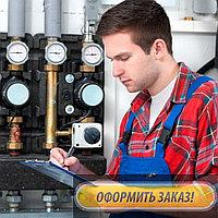 Ремонт и обслуживание, чистка теплообменника газового котла Midea в Туздыбастау (Алматинской области)
