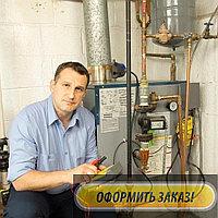 Ремонт и обслуживание, чистка теплообменника газового котла Navien в Туздыбастау (Алматинской области)
