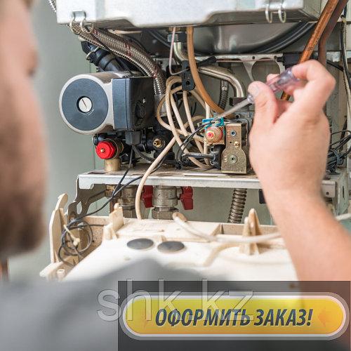 Ремонт и обслуживание, чистка теплообменника газового котла Unilux в Туздыбастау (Алматинской области)
