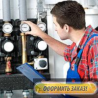 Ремонт и обслуживание, чистка теплообменника газового котла Viessmann в Туздыбастау (Алматинской области)