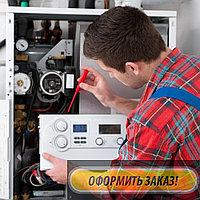 Ремонт и обслуживание, чистка теплообменника газового котла Cronos в Бесагаш (Алматинской области)