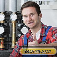 Ремонт и обслуживание, чистка теплообменника газового котла Daewoo в Бесагаш (Алматинской области)