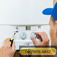 Ремонт и обслуживание, чистка теплообменника газового котла Hubert в Бесагаш (Алматинской области)